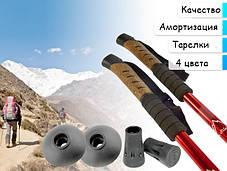 Трекинговые палки Nordic Walking 802,трехсекционные, фото 2