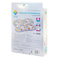Подушка Ортекс Бабочка для младенцев (в ассорт.) J2302 BOX ТМ: ОРТЕКС