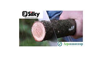 Пила садовая Silky Zubat 330-10, фото 3