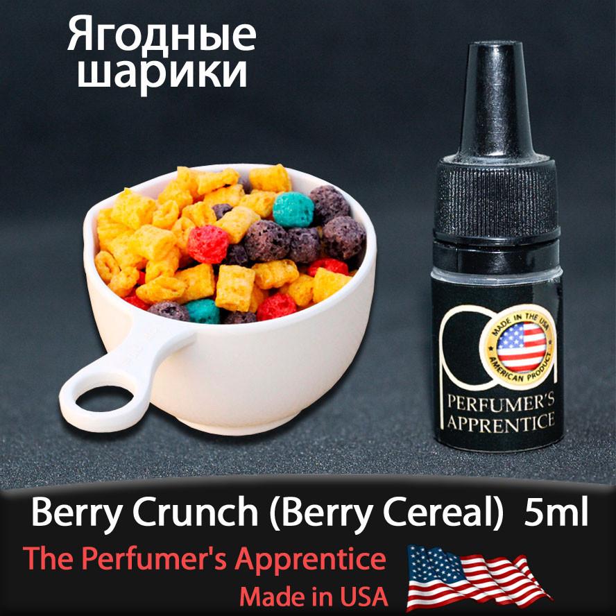 Ароматизатор TPA (TFA) Berry Crunch / Berry Cereal (Ягодный шарики) 5мл