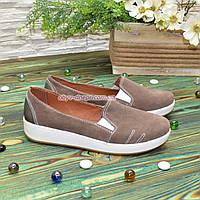 Туфли женские замшевые на утолщенной подошве