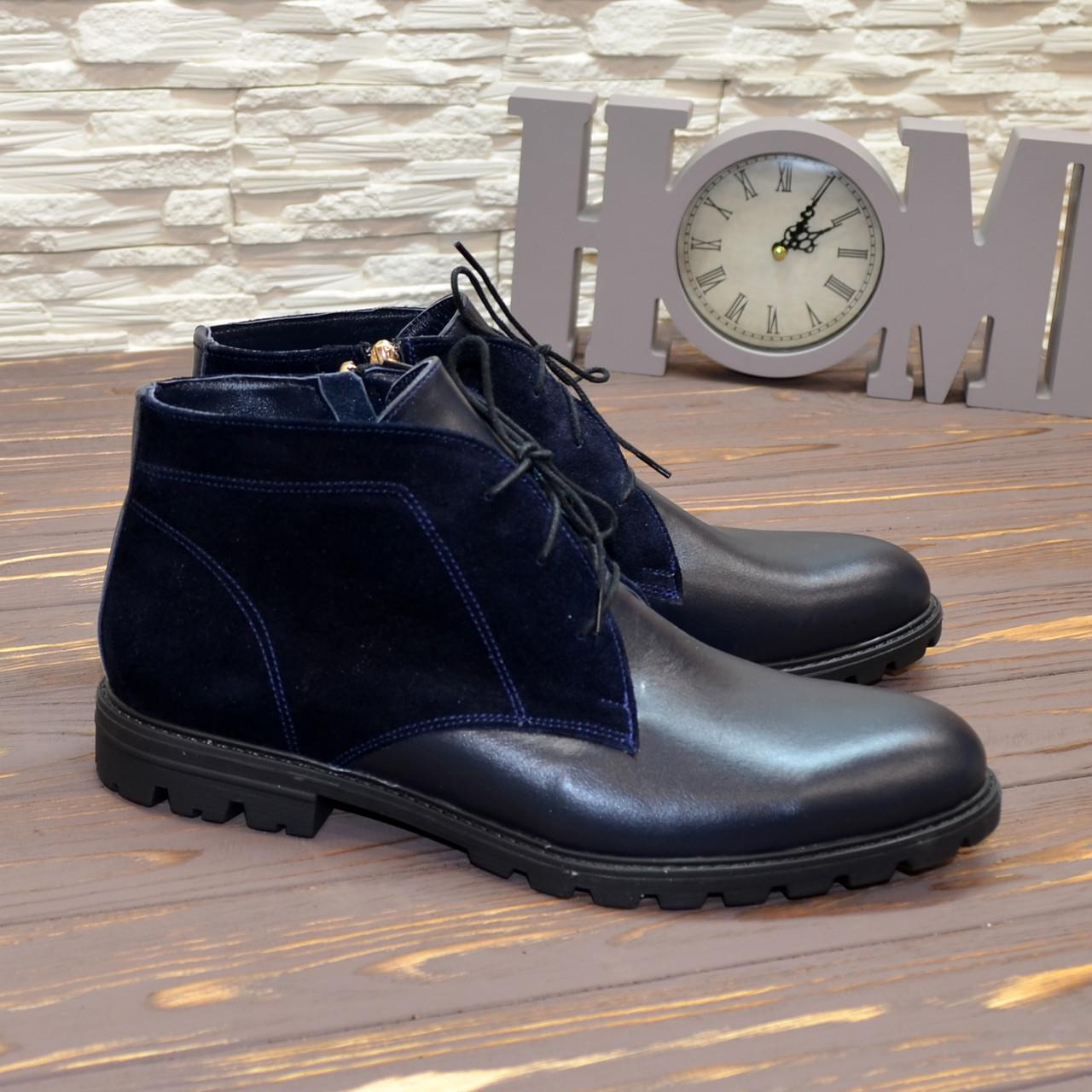 Ботинки мужские комбинированные на шнурках, цвет синий