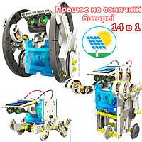 Конструктор на солнечной батарее 14 в 1, Мультибот-робот, Same Toy
