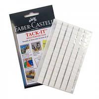 Клей специальный Faber Castell Tack it 187093, 75 гр, многоразовый белый