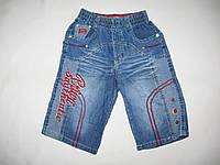 Бриджи джинсовые на мальчика рост 110см