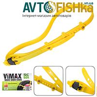 Ланцюги пластикові VIMAX 1шт