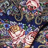 Остановись, мгновенье... 1401-14, павлопосадсая шаль из уплотненной шерсти с шелковой вязаной бахромой, фото 7