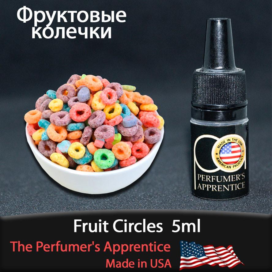 Ароматизатор TPA (TFA) Fruit Circles (Фруктовые колечки) 5мл