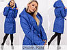 Пальто женское на запах MБ/-1006 - Электрик