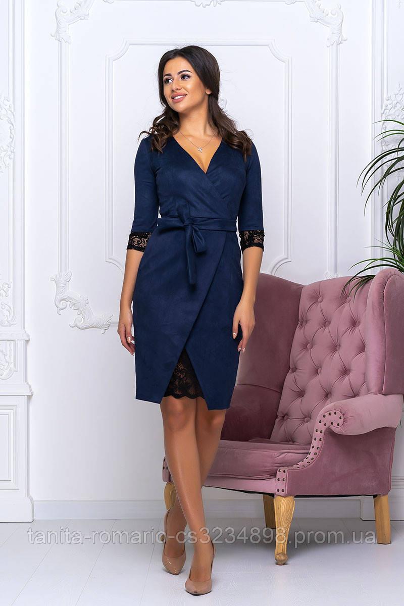 Повседневное платье 8200e Синий S M L