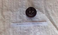 Пробка поддона магнитная ЮМЗ Д-65 | 36-1009200 СБ