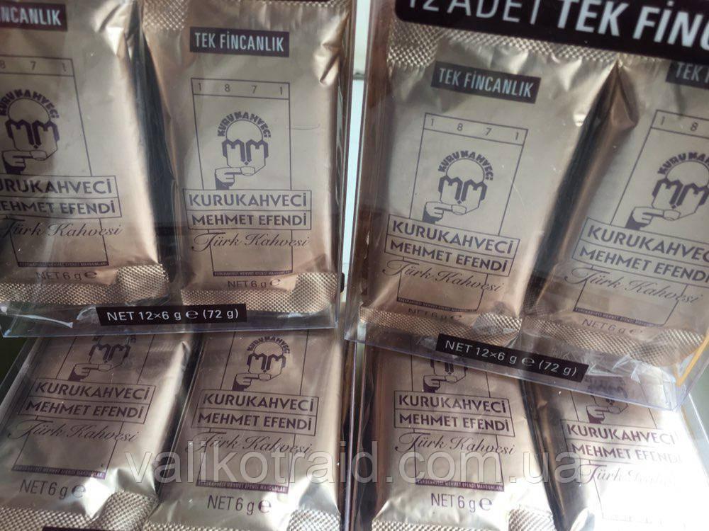 Кофе MEHMET EFENDI турецкий   72 гр.( 6х12) г молотый