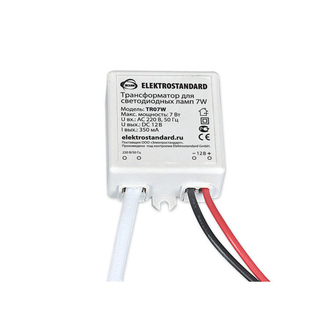 Трансформаторы для LED ламп