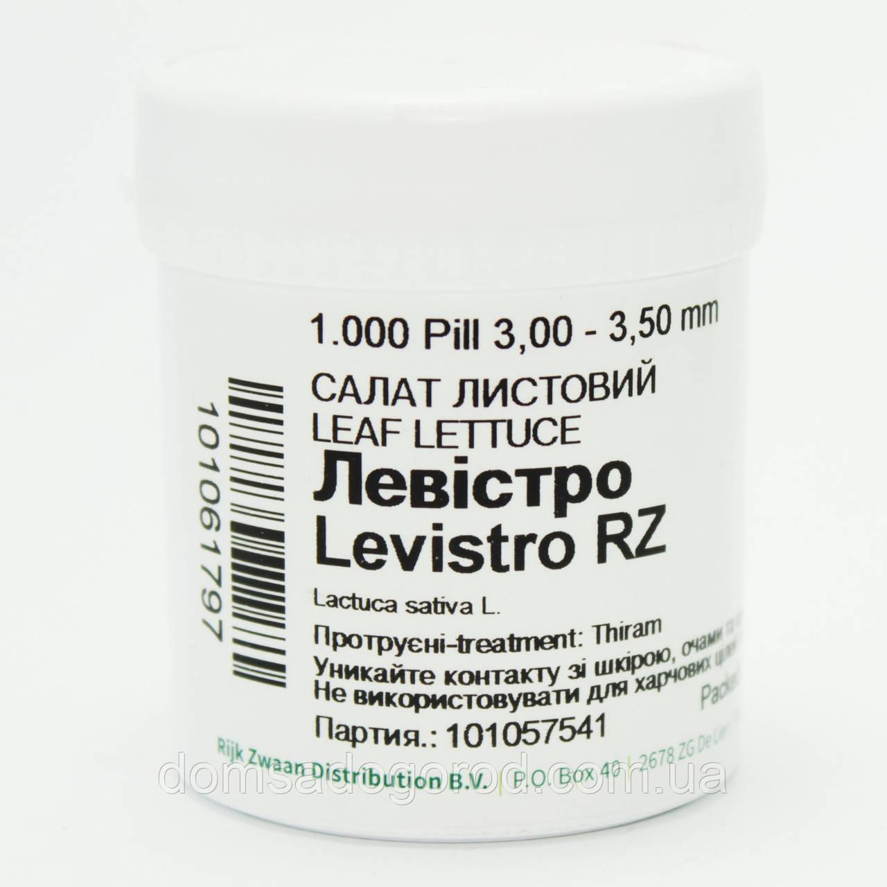 Салат ЛЕВИСТРО | LEVISTRO Rijk Zwaan 5000 шт