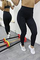 Спортивные женские лосины