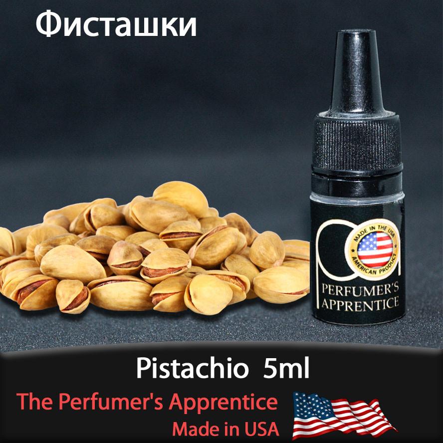 Ароматизатор TPA (TFA) Pistachio (Фисташки) 5мл