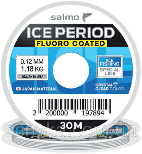Леска моно. с флюрокарбоновым покрытием Salmo  ICE PERIOD FLUORO COATED 4516