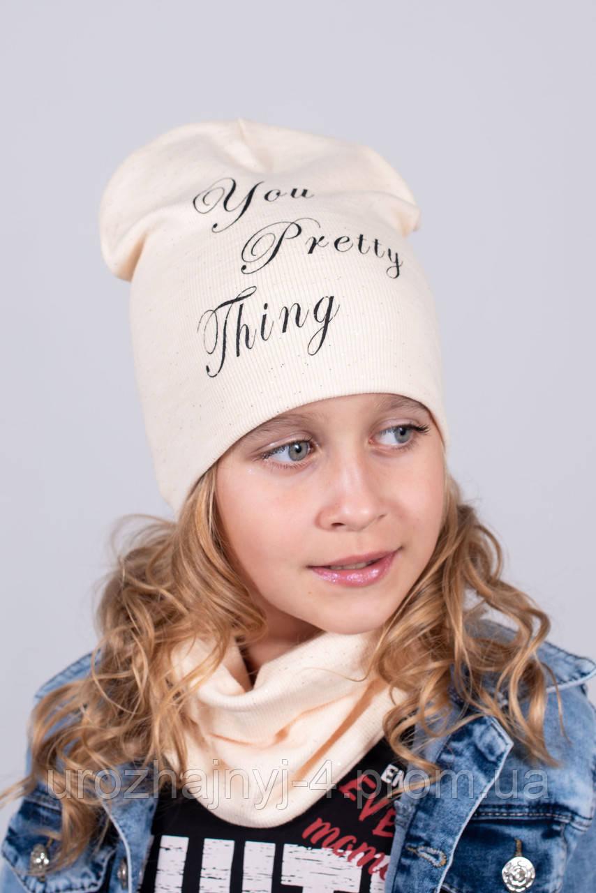 Трикотажный комплект для девочек шапка и хомут подкладка х/б. р. 50-52