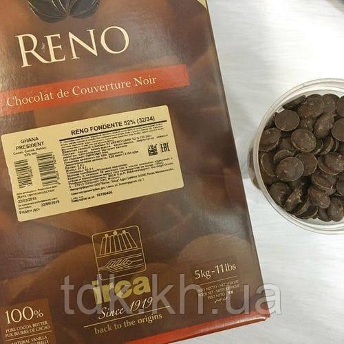 Шоколад черный 52% Reno Fondente IRCA, 10 кг