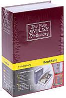 Книга-сейф большая английский словарь 3 цвета 24х15х6 см.