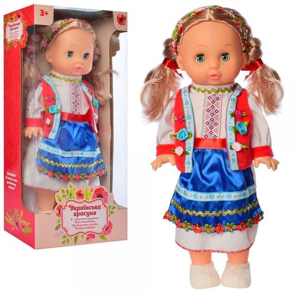 Лялька Україночка 37см