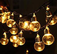 Уличная светодиодная ретро-гирлянда лампочки Lumion Filament Bulb String G45 4м 20 ламп цвет белый теплый