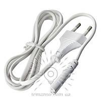 Сетевой шнур Lemanso 1,м к LED светильнику LM963 T5 2PIN / LM964