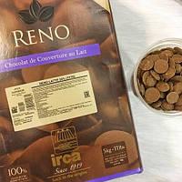 Шоколад молочный карамельный 32% Reno Lactee Caramel IRCA, 10 кг