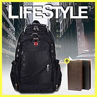 Городской рюкзак Swissgear + Портмоне от Vorpе в Подарок!