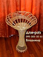 """Подставка для цветов """"Ваза из лозы напольная"""", фото 1"""