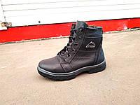Детские кожаные зимние ботинки на змейке от 32 по 39 размер, фото 1