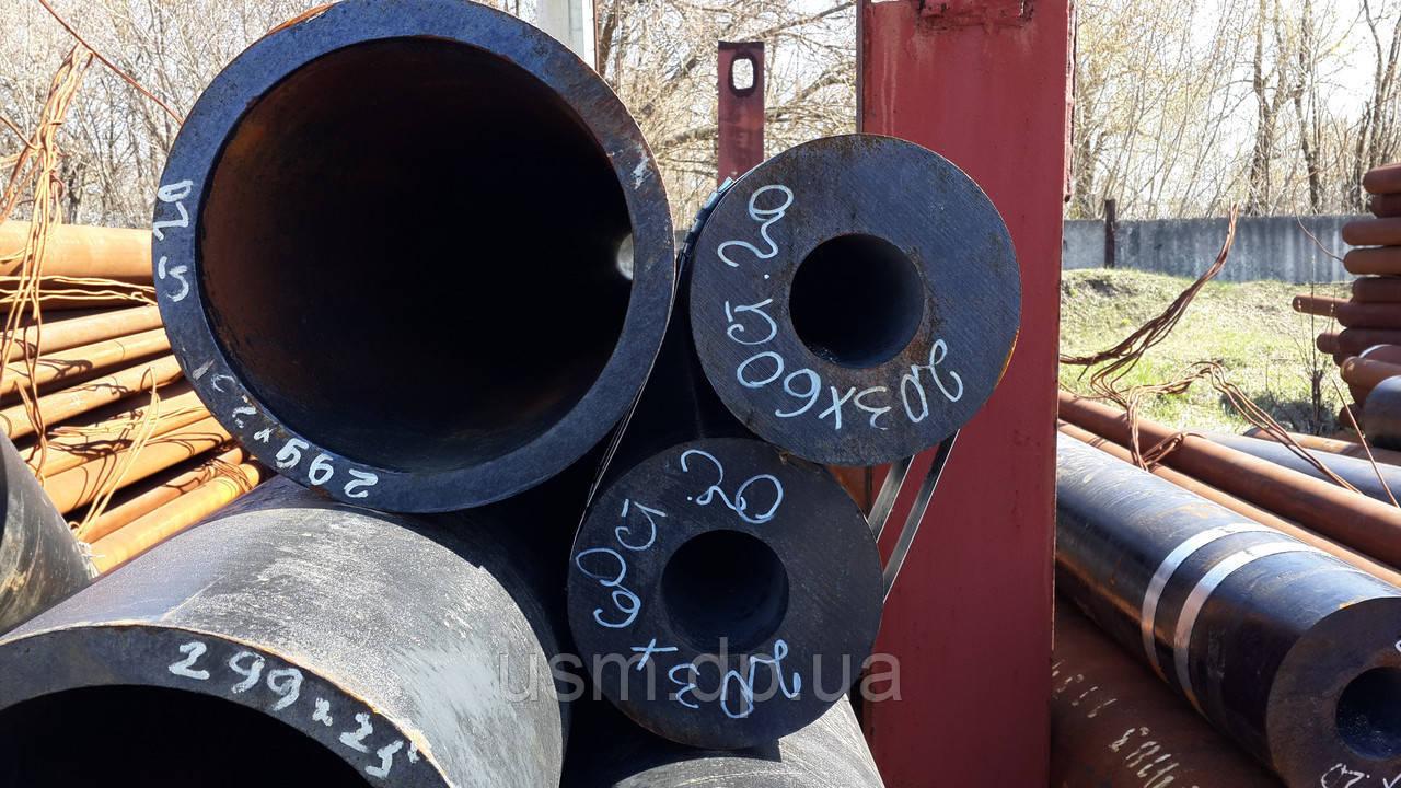 Труба 203х25 мм. горячекатаная ст.10; 20; 35; 45; 17Г1С; 09Г2С. ГОСТ 8732-78
