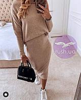 Костюм женский ангоровый юбка и кофта