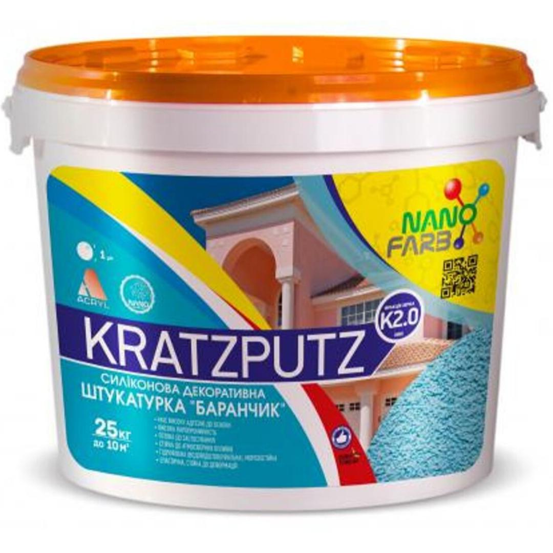 """Силиконовая декоративная штукатурка NanoFarb Kratzputz """"Барашек"""" K 2.0 25кг"""