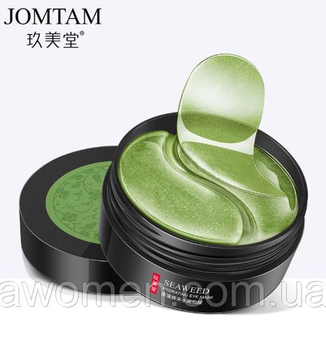Патчи для век Jomtam Seaweed Hydrating (30 пар)