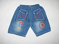 Шорты джинсовые на мальчика рост 86см