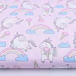 """Лоскут ткани """"Единороги с мороженым и радугой"""" на розовом фоне (2366), размер 37*80, фото 2"""