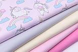 """Лоскут ткани """"Единороги с мороженым и радугой"""" на розовом фоне (2366), размер 37*80, фото 3"""