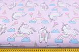 """Лоскут ткани """"Единороги с мороженым и радугой"""" на розовом фоне (2366), размер 37*80, фото 5"""
