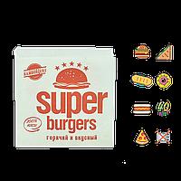 "Бумажный пакет Уголок""Super Burgers"" 140х140мм (ВхШ) 40г/м² 500шт (33), фото 1"