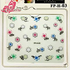Самоклеящиеся Наклейки для Ногтей 3D Nail Stickers FP-Н-03 Летние Разноцветные Цветы с Черными Завитками