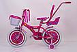 "Детский Велосипед ""BARBIE-16"" БАРБИ, фото 5"