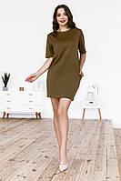 Платье с v-образным вырезом на спинке, №148, хаки