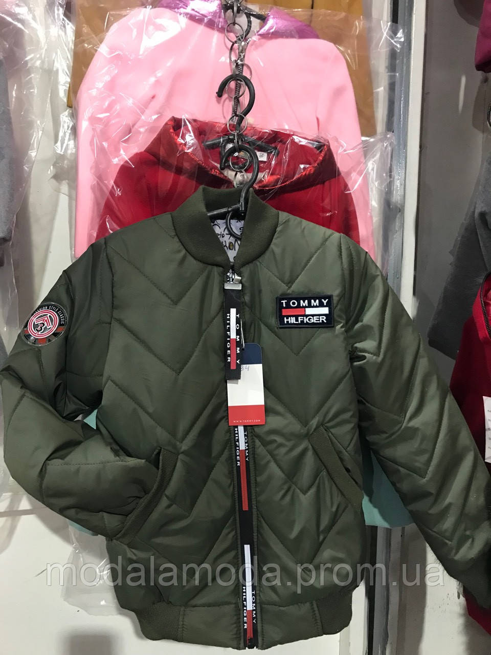 Куртка ТН  демисезонная ОПТОМ!