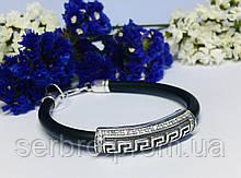 Каучуковый браслет с серебром Афина