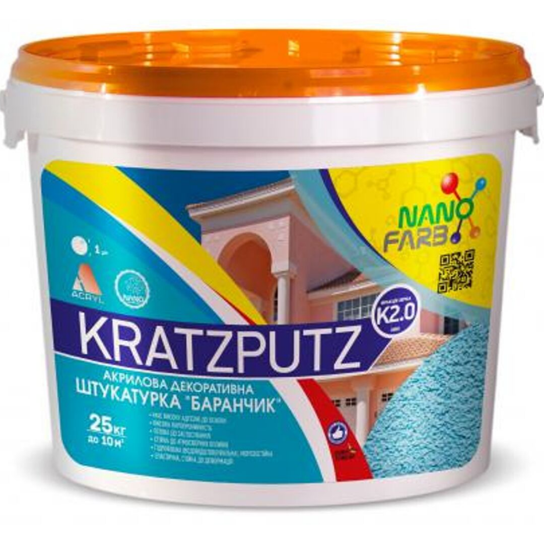 "Акриловая декоративная штукатурка NanoFarb Kratzputz ""Барашек"" K 2.0 25кг"