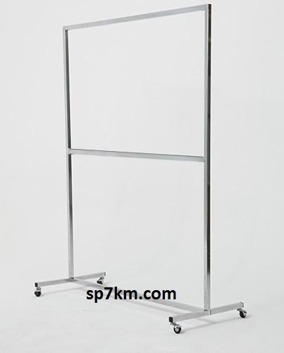 Стойка для одежды напольная хромированная 2.20м на 1м