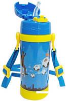 Термос детский 320 мл футбол синий, 1776