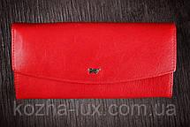 Кошелек R-6013 красный Braun Buffel, натуральная кожа, фото 3