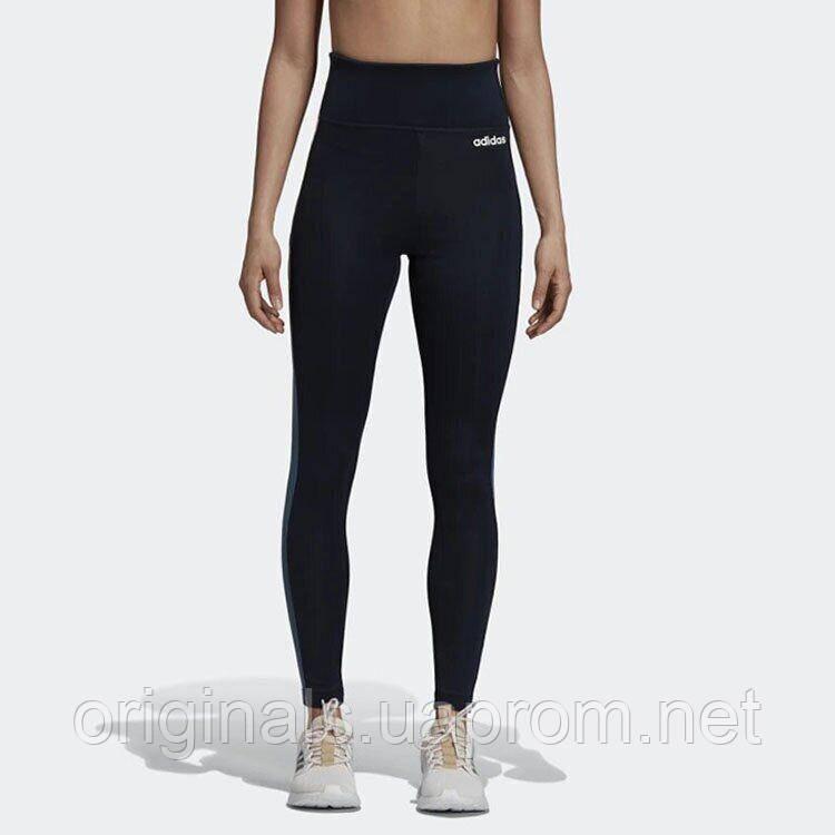 Леггинсы для фитнеса Adidas Enhanced Motion EH6452